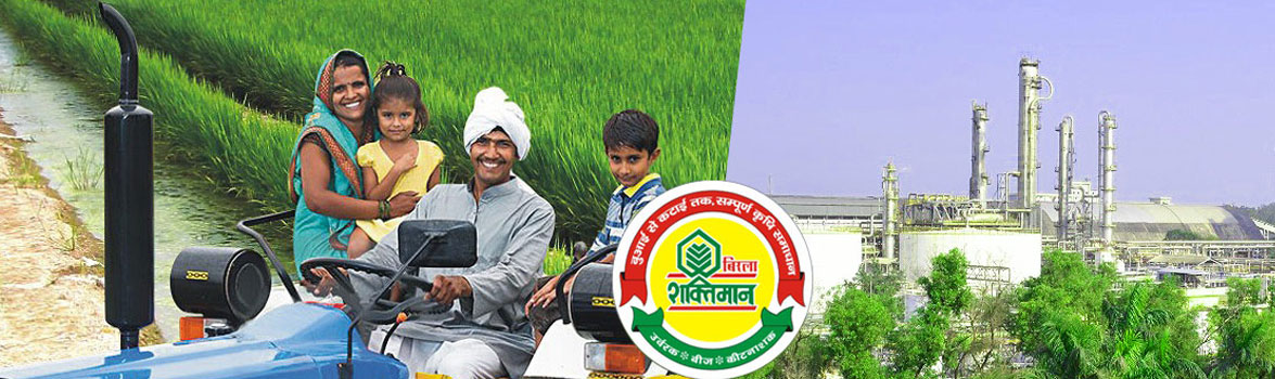 Birla Shaktiman Fertilizer